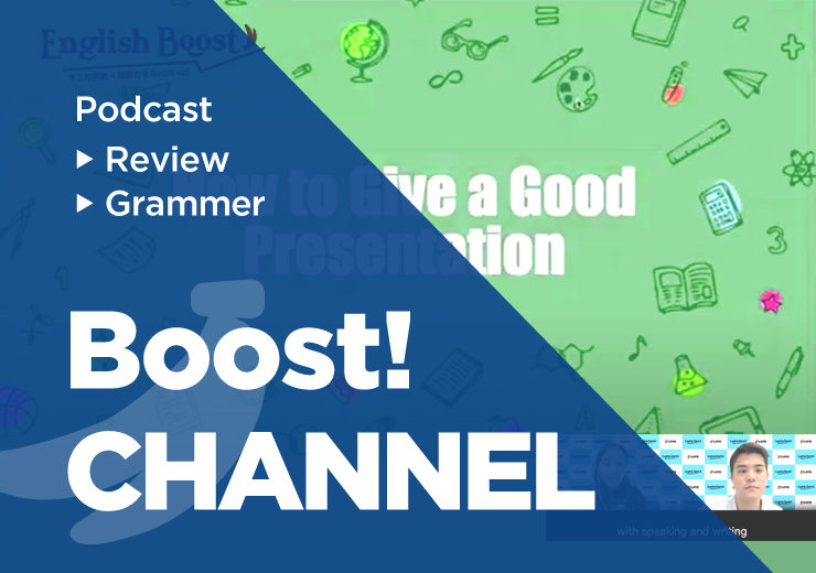 Boost! CHANNEL